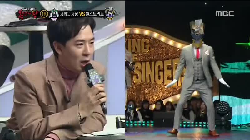 MBC 일밤 [복면가왕궁민남편] (일) 2019-02-24 오후5시 (MBC 뉴스데스크)