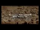 Пайғамбарымыз ﷺ Өмір Баяны 3-бөлім Ерлан Ақатаев