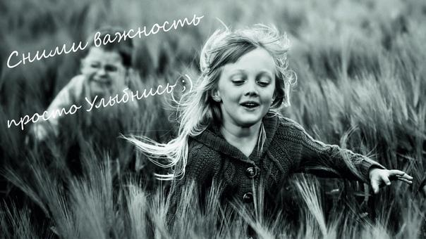 Когда мы начинаем смеяться на собой, разрешаем себе самоиронию  уходит важность и страх быть неидеальной