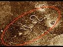 Находка на Марсе врасплох застала масонов.Они запретили показывать символ на месте посадке НЛО