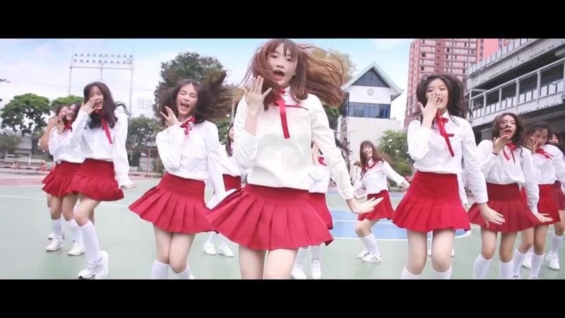 PICK ME (내꺼야) - PRODUCE48 Cover (Thailand)