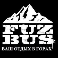 Логотип Мы ездим в горы на FuzBus!