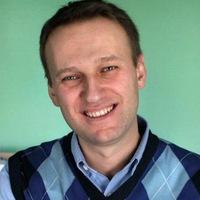 Александр Вельшиков, 21 января , Черкассы, id212265400