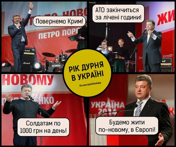 Над изменениями в Конституцию в части децентрализации работали представители Донбасса, - Порошенко - Цензор.НЕТ 8139