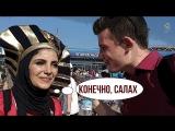 Кто лучше - Месси или Салах - Отвечают египетские болельщики!