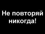 Взрыв самой МОЩНОЙ ПЕТАРДЫ!!