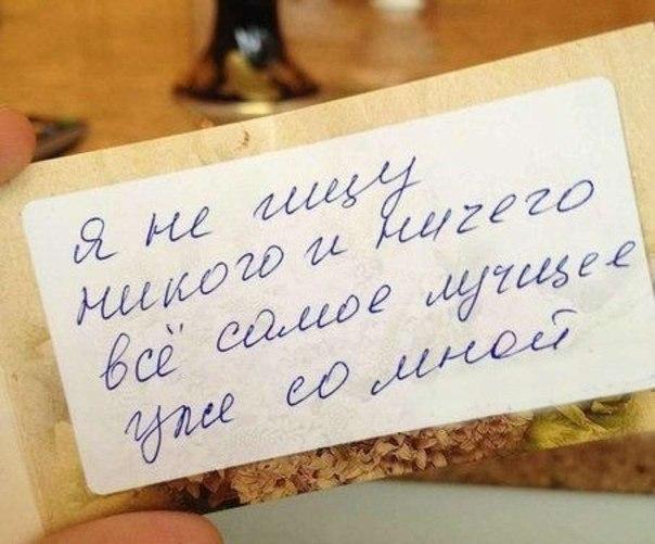 От Айгюн)