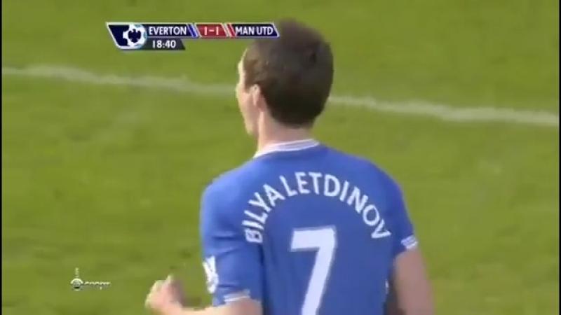 Данияр Билялетдинов (Эвертон) - мяч в ворота Манчестер Юнайтед
