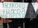 Донецк 23 марта 2014 г митинг на пл Ленина