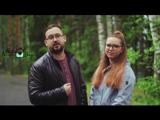 Спикеры Юлия и Андрей Курковы