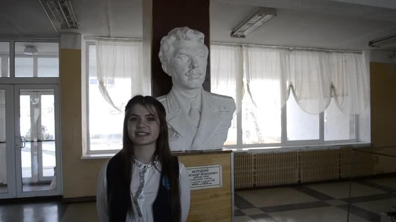 7. Луганская школа №13