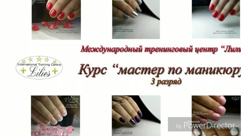 Мужской_маникюр_на_базовом_курсе_HD.mp4