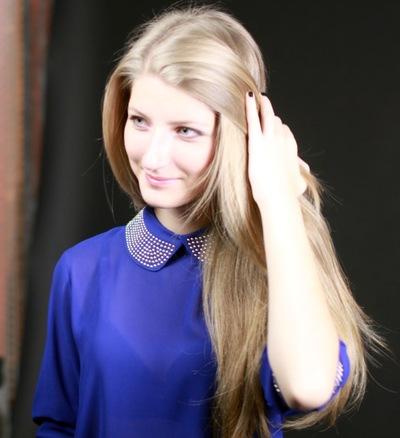Анастасия Пивторак, 17 ноября , Киев, id152166644
