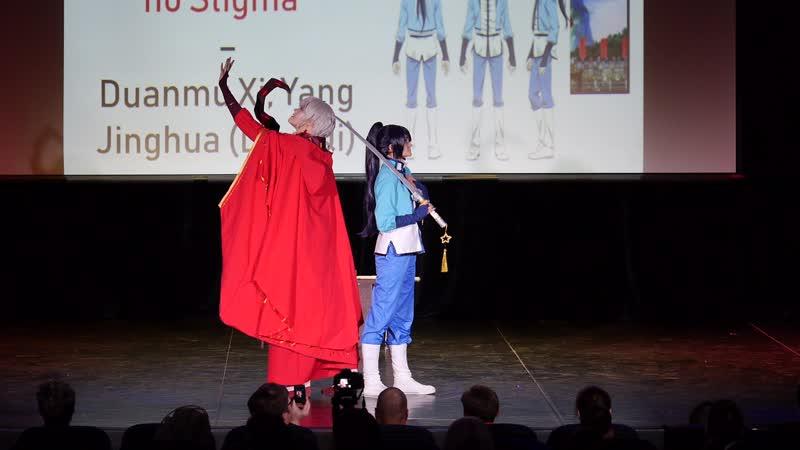 5.5. Косбенд Kuro no Stigma – Duanmu Xi, Yang Jinghua (Ling Qi)
