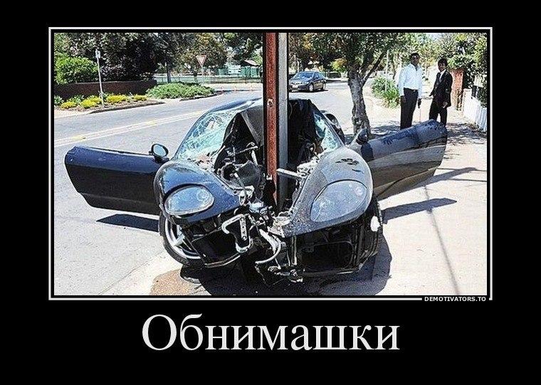 Олег так интересные факты о зоне отчуждения желудке оказались