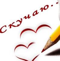 Татьяна Хлебникова, 26 февраля 1995, Саяногорск, id221474363