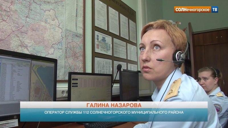 Осторожно! В Солнечногорском районе пожароопасный сезон