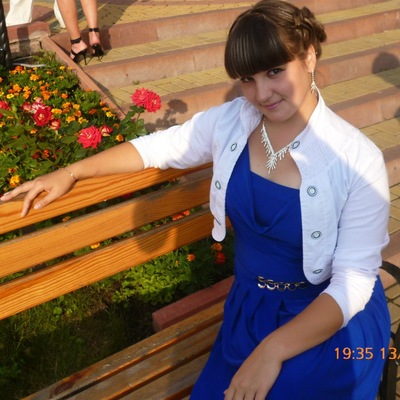 Екатерина Чулкова, 6 декабря 1995, Рыльск, id142968071