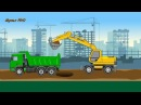 Мультики про машинки. Дорожно-строительная техника. Машины для детей.