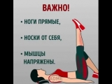 Как похудеть в ногах!