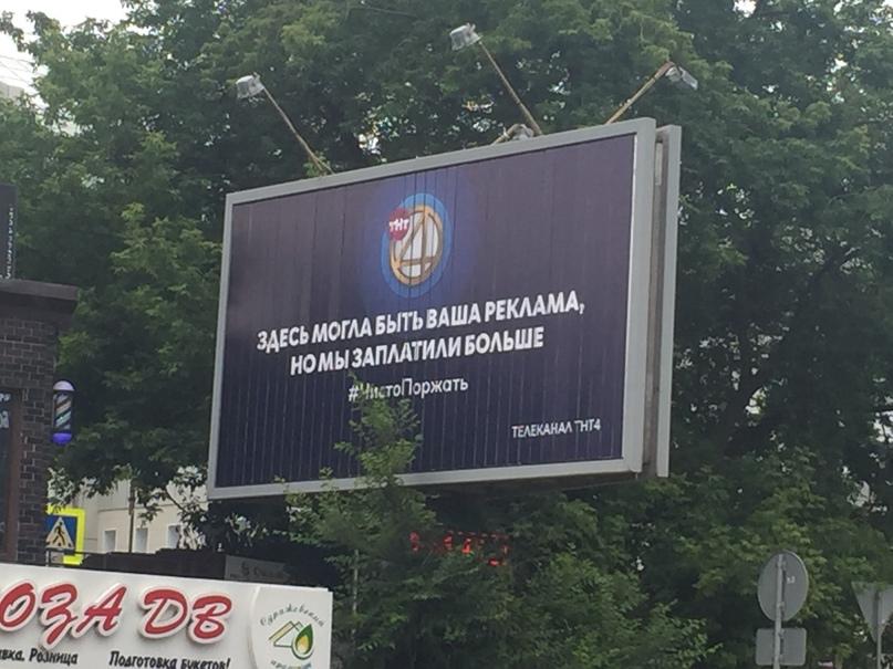 Мастер-класс Владивосток. Интересная реклама