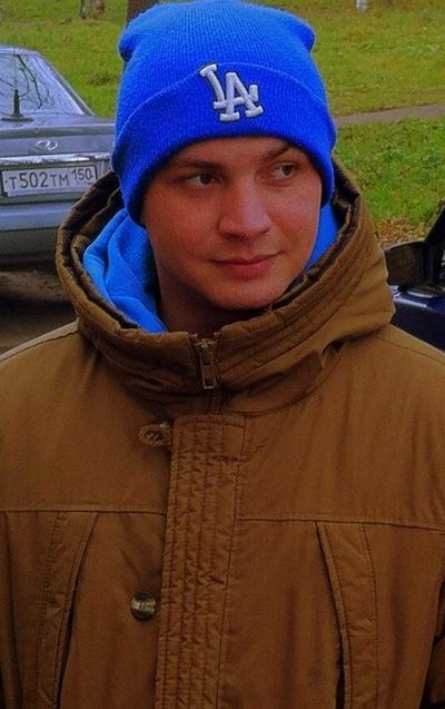 Илья Уткин, 19 апреля , Волоколамск, id150091454