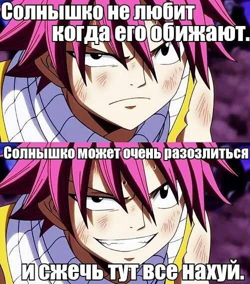 http://cs617625.vk.me/v617625604/8014/JFHbx3jXqXc.jpg