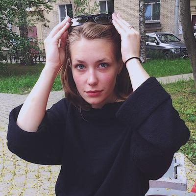 Катя Ермоленко