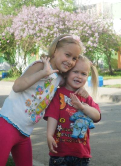 Дарья Падьярова, 20 августа , Набережные Челны, id207814062