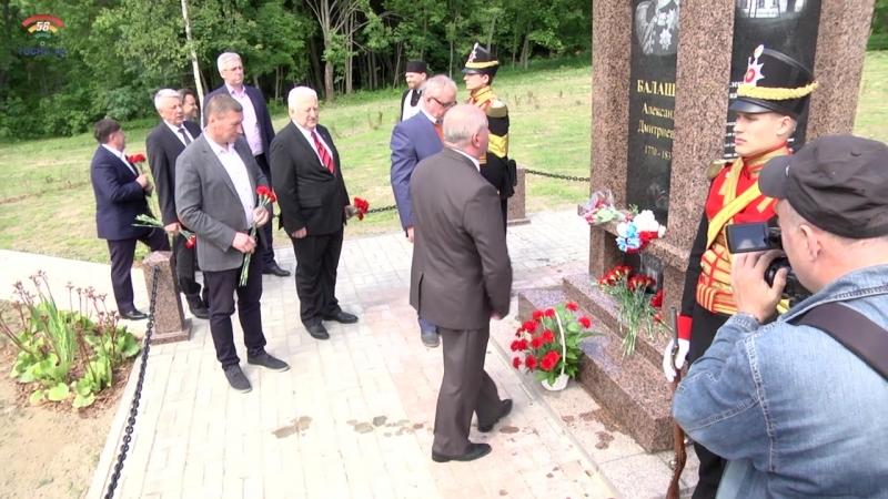 Торжественное открытие памятника Александру Дмитриевичу Балашову состоялось 9 июня в пос Шапки