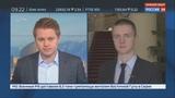Новости на Россия 24 Дискуссионный клуб