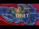 The Road to Lhasa - Tibetan chant voices by Singer Marcomé