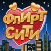 flirtcity_game