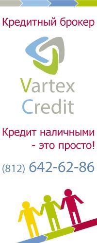 Кредит наличными брокер