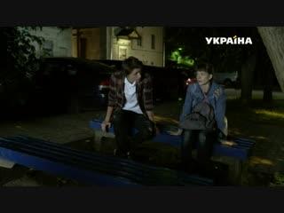 Неродная 1-4 серия (2018) HD 720