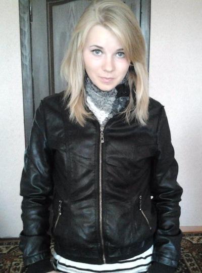 Ирина Иванченко, 21 июля 1996, Днепропетровск, id157046640