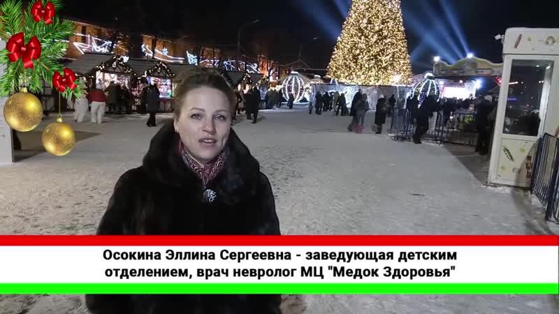 Осокина Эллина Сергеевна