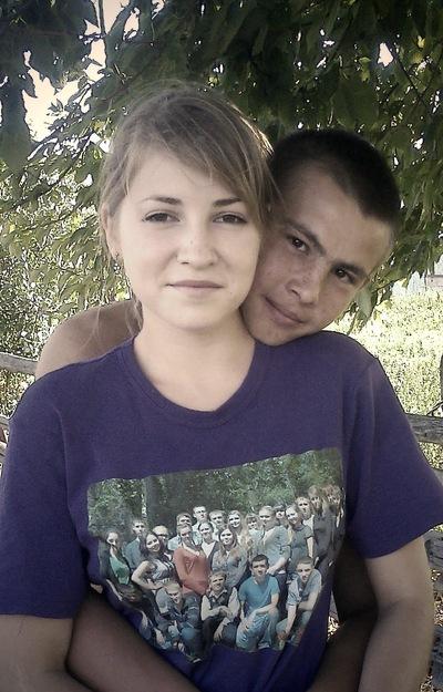 Милана Сундукова, 24 ноября , Львов, id132641510