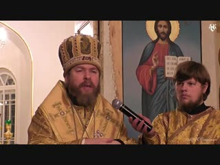 Проповедь Владыки Тихона 5 декабря 2018 года