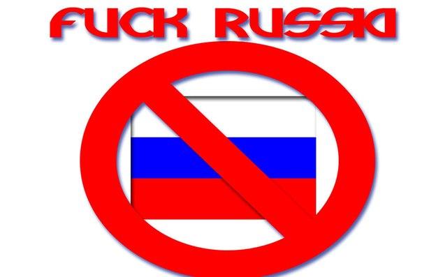 В течение суток будет информация по санкциям после матча России с Англией, - УЕФА - Цензор.НЕТ 3986