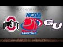 Ohio State Buckeyes vs Gonzaga Bulldogs 17.03.2018 2nd Round NCAAM March Madness 2018 Виасат Viasat Sport HD RU
