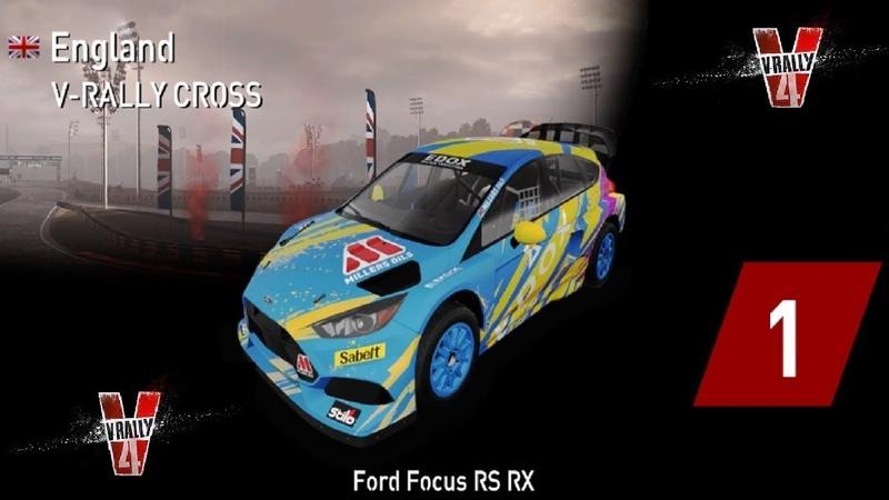 Ford Focus RS RX - V-Rally Cross - England - V-Rally 4 GamePlay ✅ ⭐ 🎧 🎮
