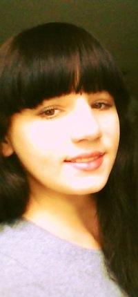 Анастасия Икрамова, 21 июня , Елабуга, id213478203