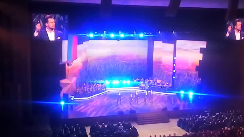 Группа Вива. Мы на концерте в Кремле 9.12.18