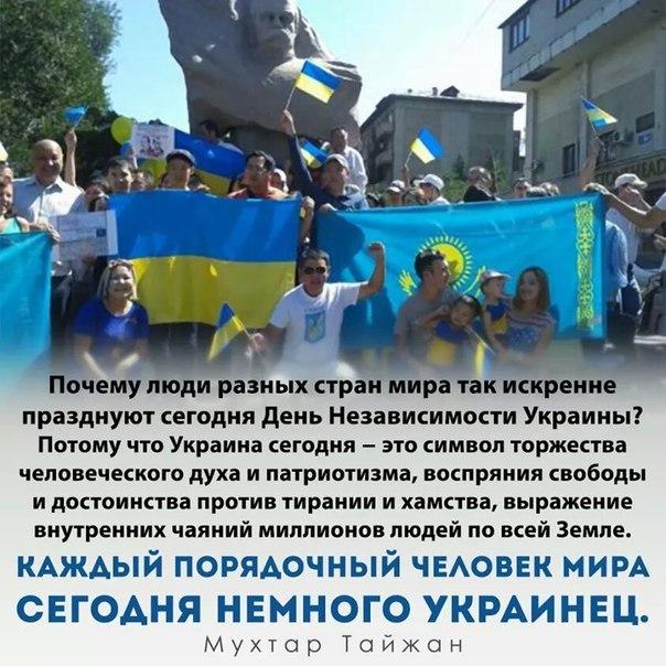 Коморовский поздравил Украину с Днем Независимости: Польша однозначно осуждает российскую агрессию - Цензор.НЕТ 8901