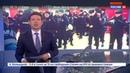 Новости на Россия 24 В Москве задержаны виновники срыва показа фильма о Донбассе