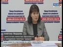В Министерстве образования Чувашии рассказали о нововведениях в сдаче ЕГЭ