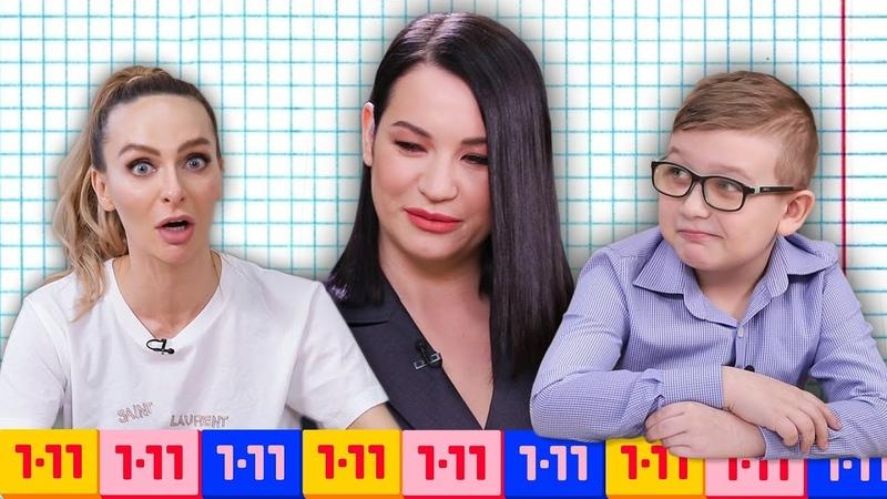 Кто умнее - Екатерина Варнава или школьники Шоу Иды Галич 1-11