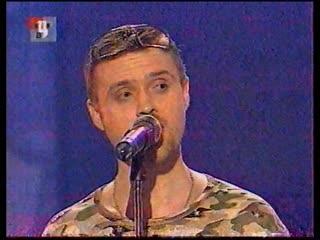 staroetv.su / Серебряный диск (ТВЦ, 04.05.2003) Шао? Бао! - Шарик, шарик