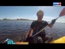 Известный на Чукотке путешественник организовал первый в Анадыре сплав по одной из местных рек
